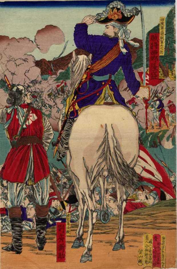 Cavalier époque Meiji