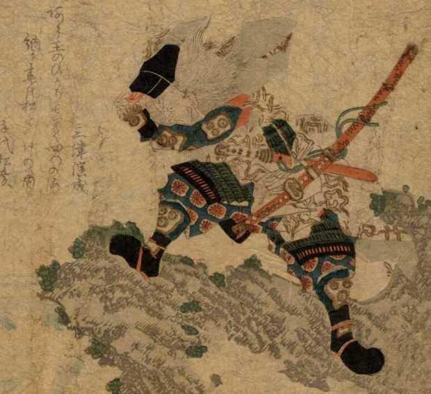 Kubo Shunman
