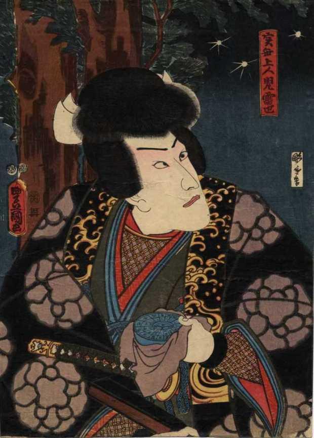 Kunisada