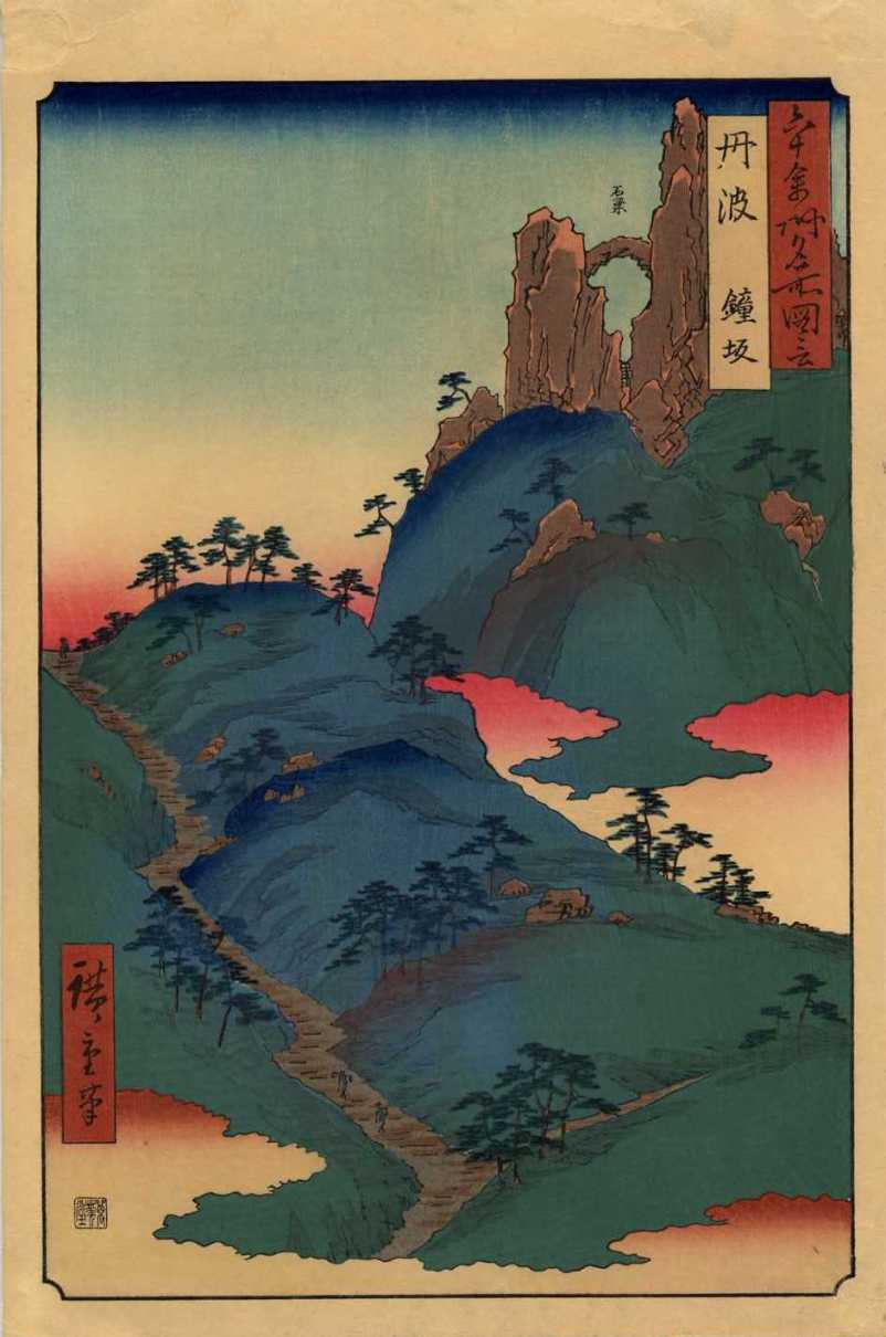 Hiroshige HI364 –VENDU!