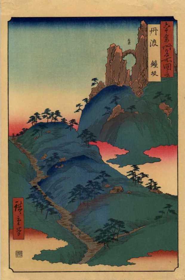 Hiroshige HI364