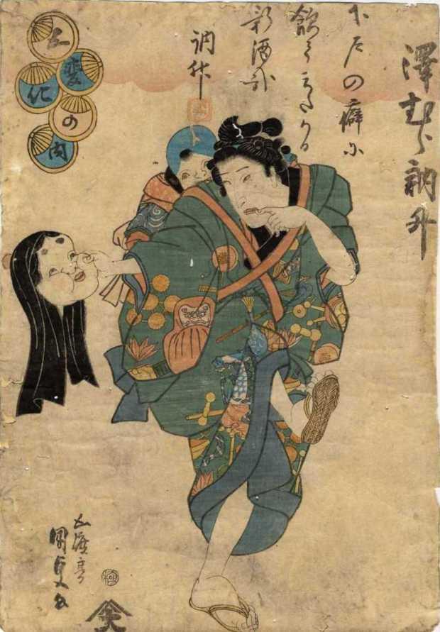 Kunisada KS264
