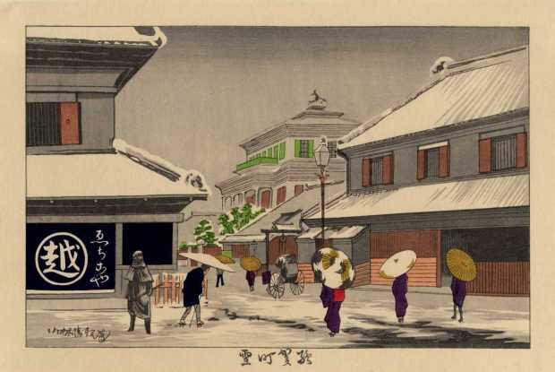 KIYOCHIKA kk165