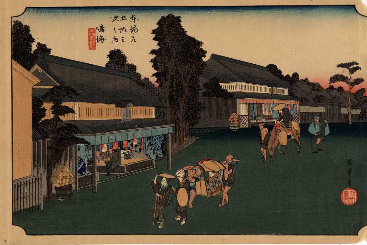 HIROSHIGE HI265 –VENDU!