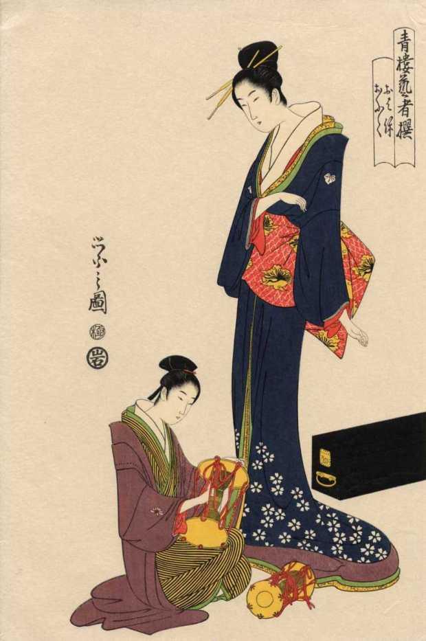 EISHI ei166