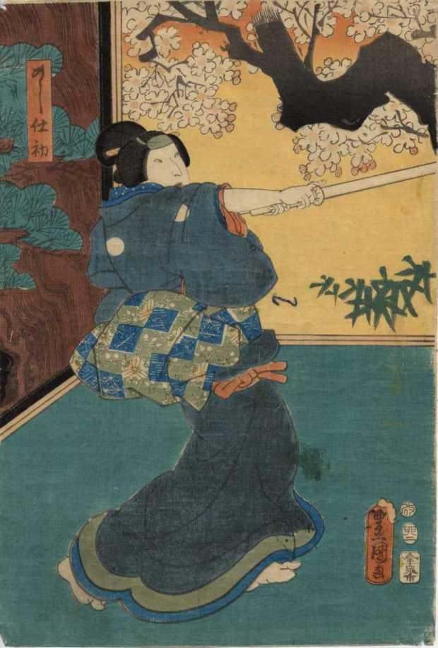 Kunisada 168