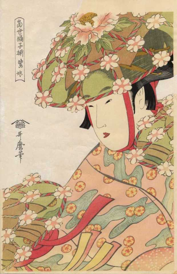 Utamaro um168