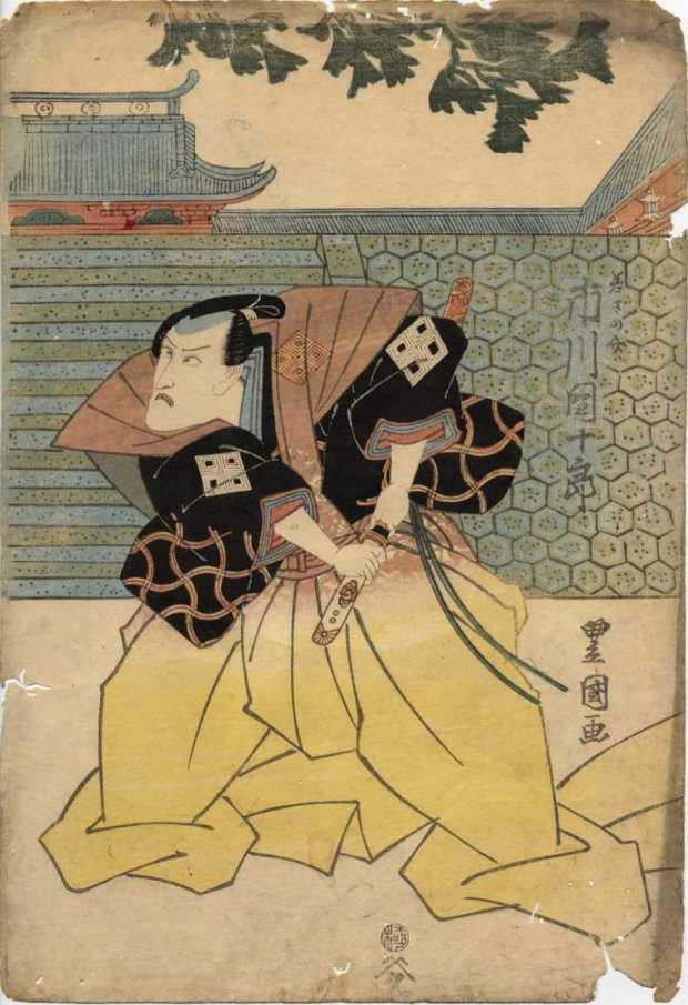 Toyokuni I - tk168
