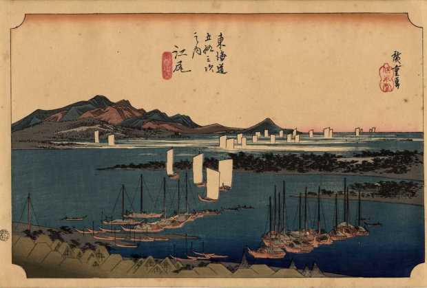 Hiroshige hi167