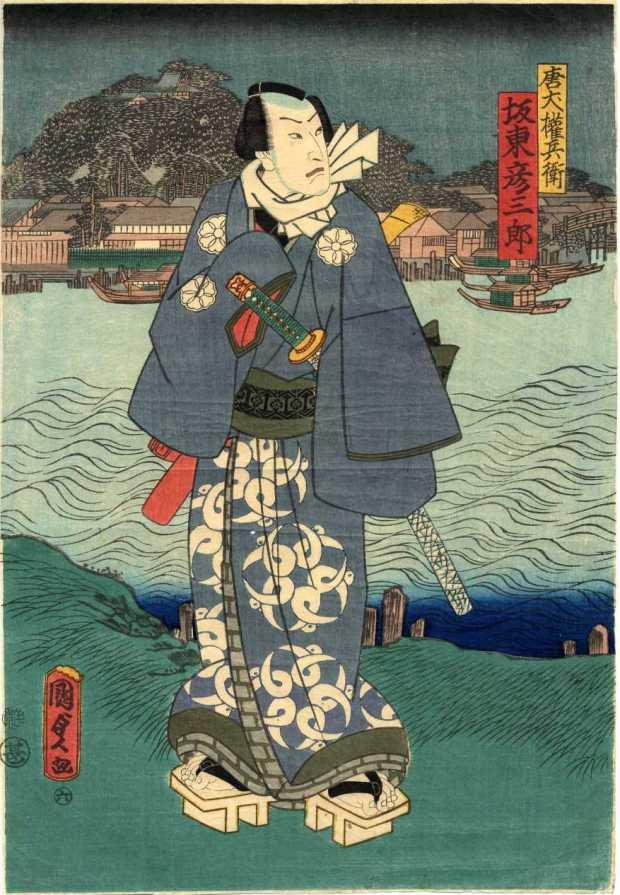 Kunisada II ks167