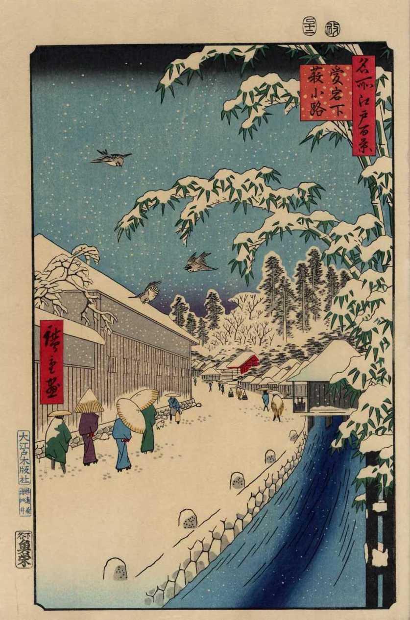 Hiroshige hi172