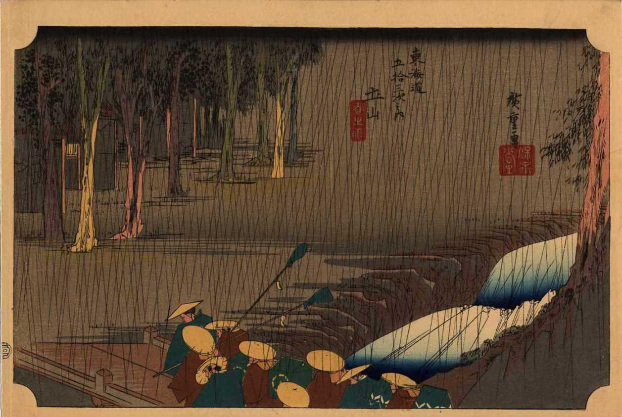 Hiroshige hi173