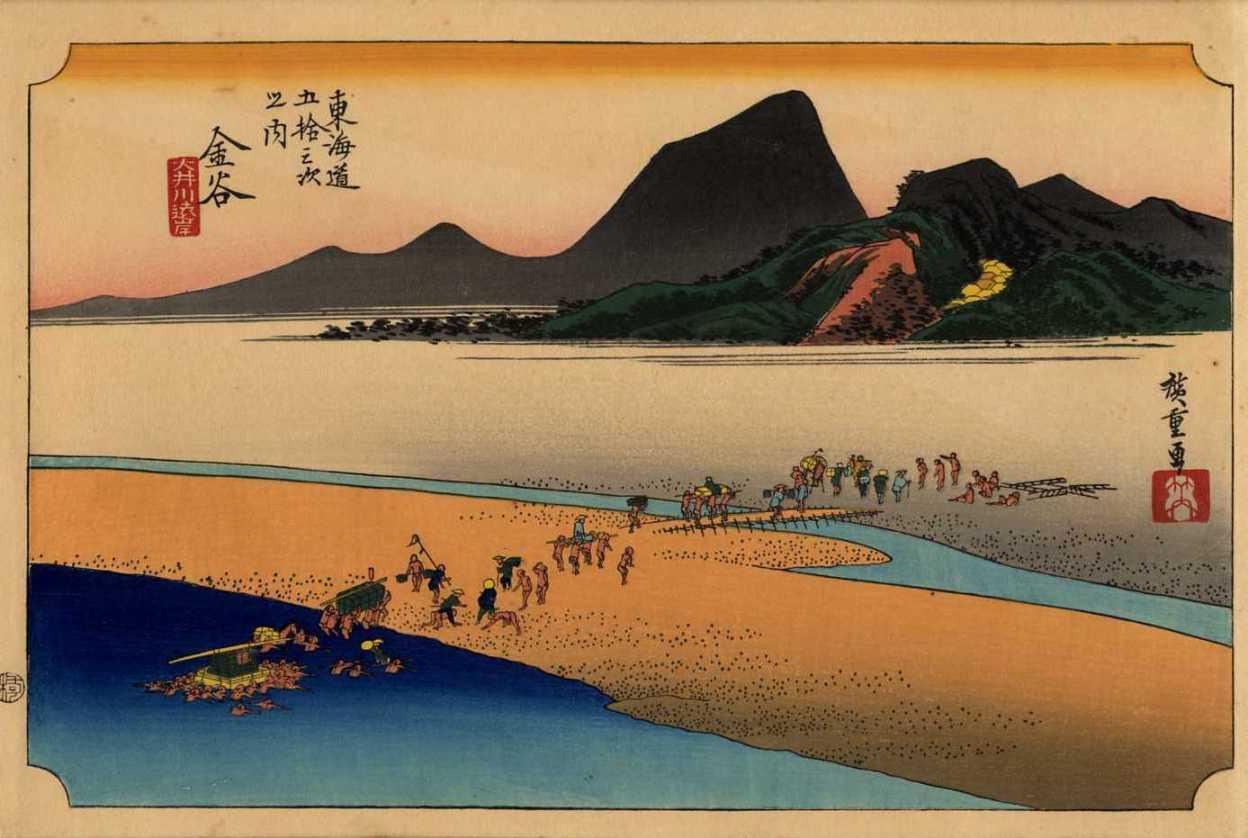 Hiroshige hi184