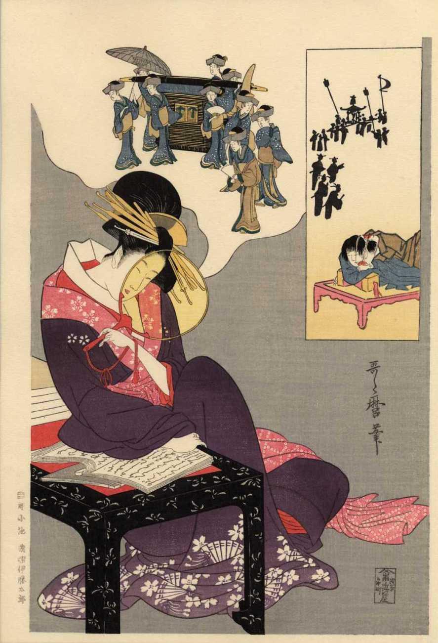 Utamaro um291