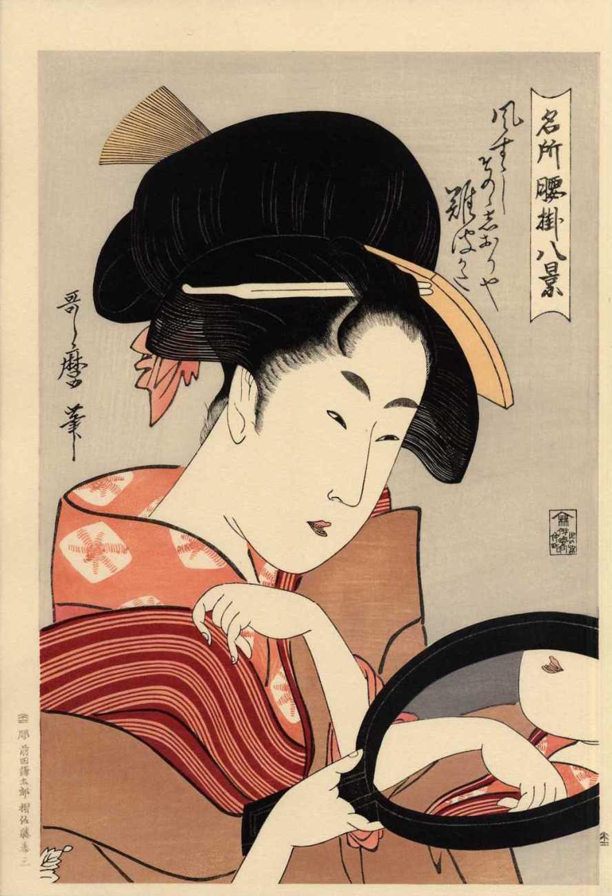 Utamaro um191 VENDU!