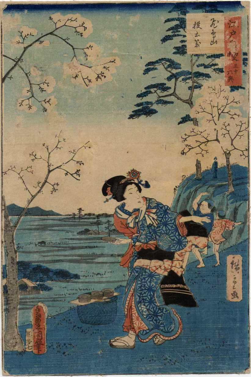 Hiroshige hi190 vendu!