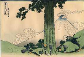 36 vues mont fuji | Ukiyo-world.com - Estampes japonaises
