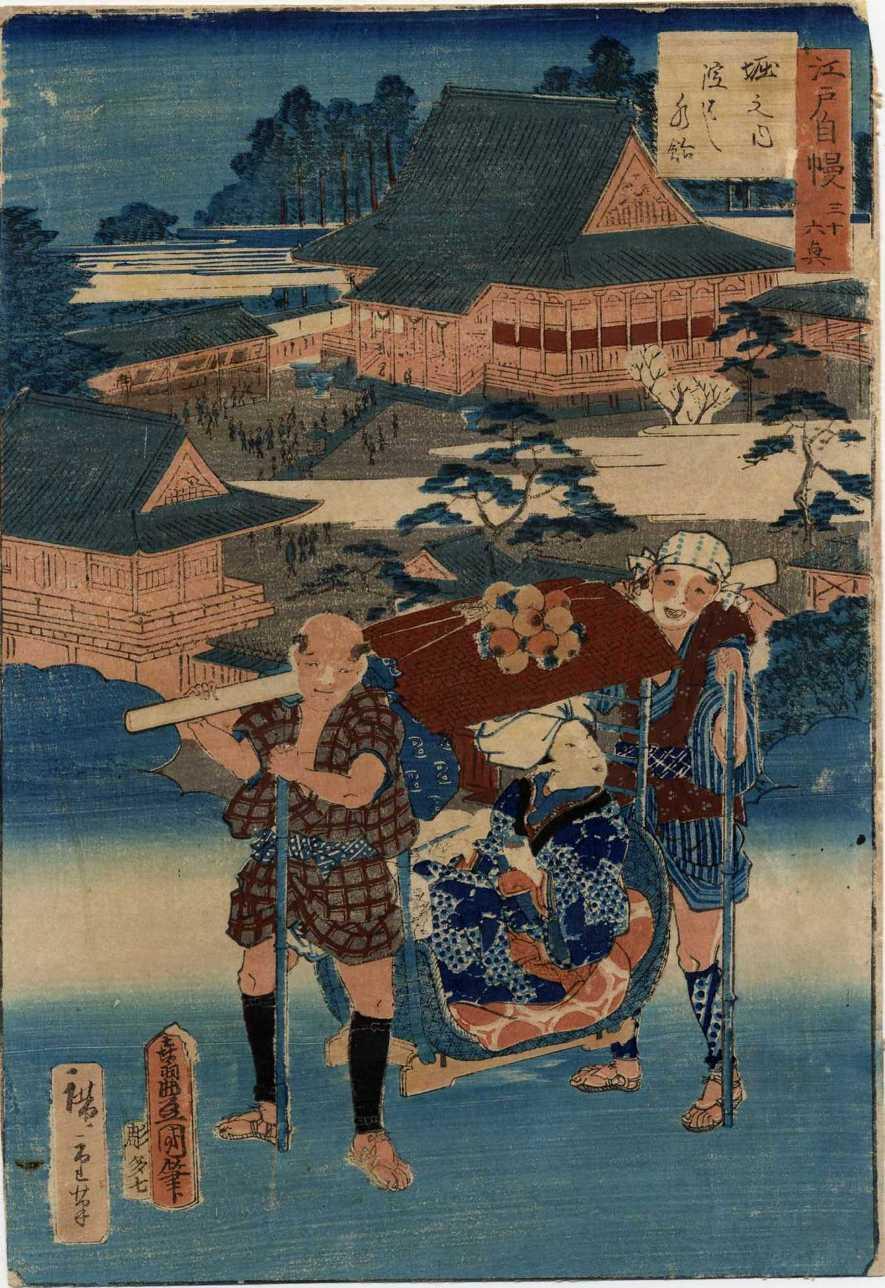 Hiroshige hi491 vendu!