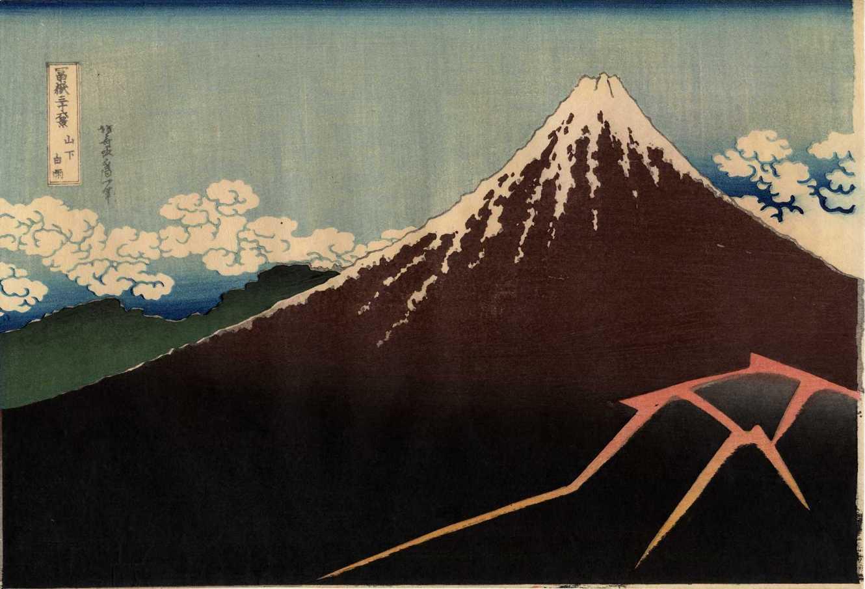 Hokusai hu291 vendu!