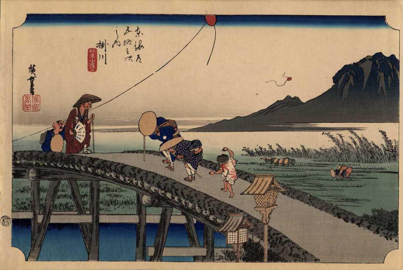 Hiroshige hi191 vendu!