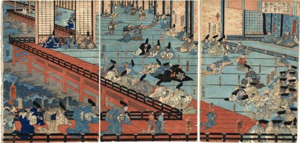 TripKuniyoshi