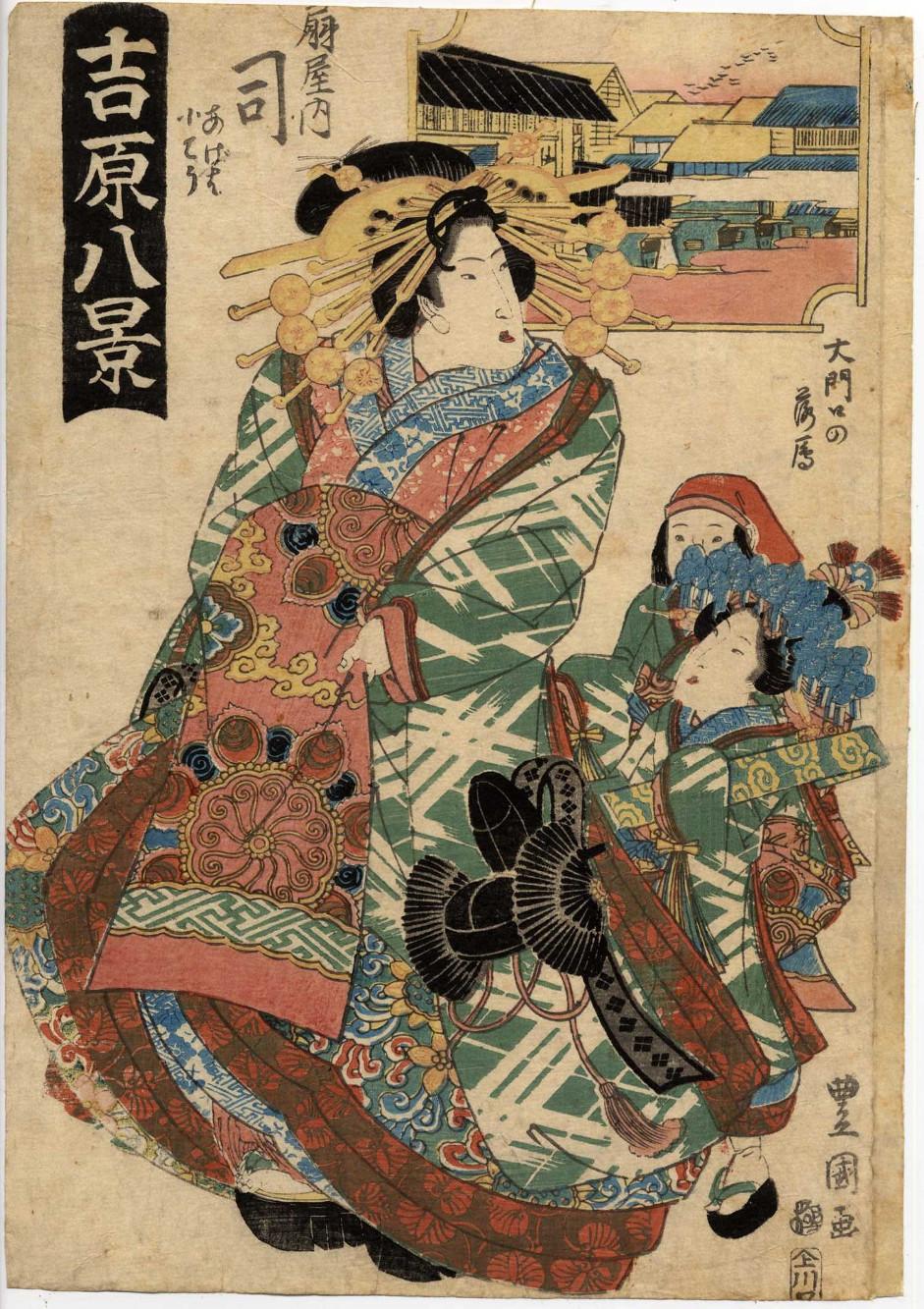 Toyokuni I