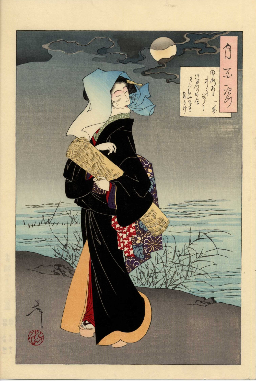 Yoshitoshi